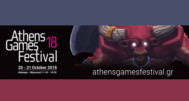 Athens Games Festival 18